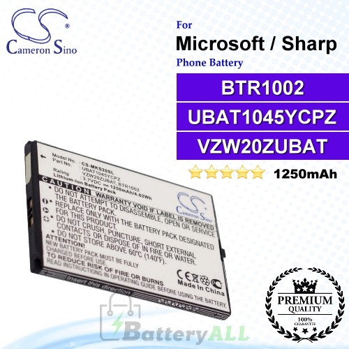 CS-MKS20SL For Microsoft Phone Battery Model BTR1002 / UBAT1045YCPZ / VZW20ZUBAT
