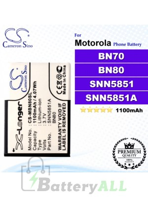 CS-MBN80SL For Motorola Phone Battery Model BN70 / BN80 / SNN5851 / SNN5851A