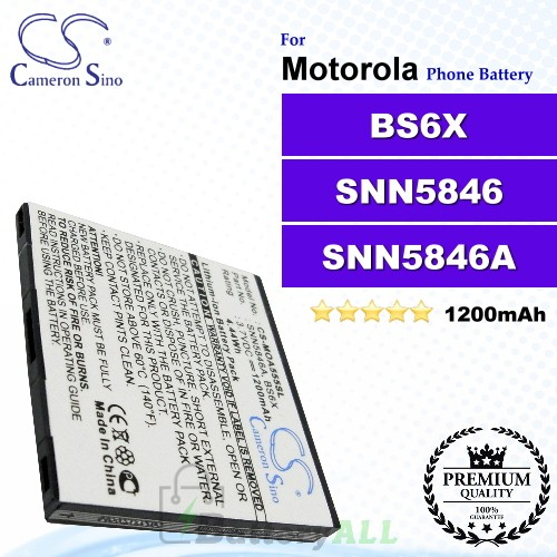 CS-MOA555SL For Motorola Phone Battery Model BS6X / SNN5846 / SNN5846A