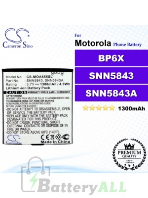 CS-MOA855SL For Motorola Phone Battery Model BP6X / SNN5843 / SNN5843A