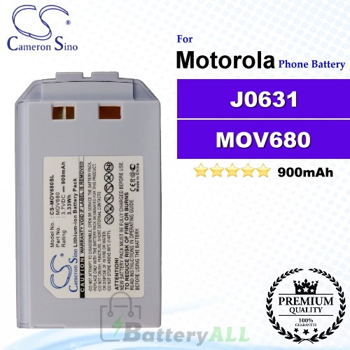 CS-MOV680SL For Motorola Phone Battery Model J0631 / MOV680