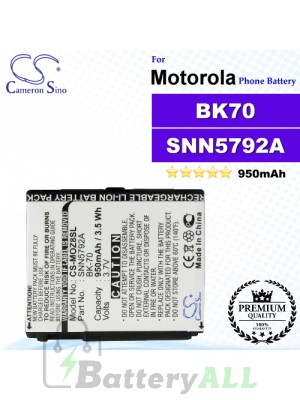 CS-MOZ8SL For Motorola Phone Battery Model BK70 / SNN5792A