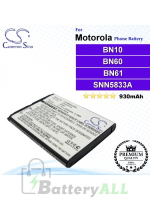 CS-MQA30SL For Motorola Phone Battery Model BN10 / BN60 / BN61 / SNN5833 / SNN5833A / SNN5838