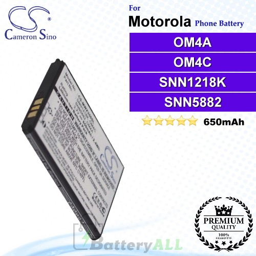 CS-MWX350SL For Motorola Phone Battery Model OM4A / OM4C / SNN1218K / SNN5882 / SNN5882A