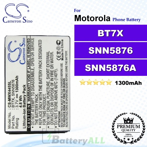 CS-MWX445SL For Motorola Phone Battery Model BT7X / SNN5876 / SNN5876A