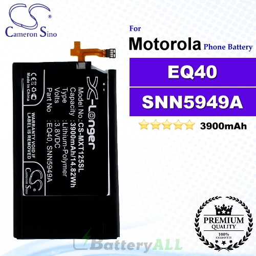 CS-MXT125SL For Motorola Phone Battery Model EQ40 / SNN5949A