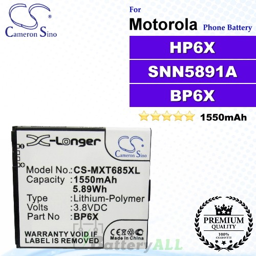 CS-MXT685XL For Motorola Phone Battery Model HP6X / SNN5891A