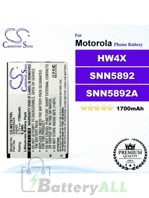 CS-MXT875SL For Motorola Phone Battery Model HW4X / SNN5892 / SNN5892A