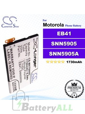 CS-MXT894SL For Motorola Phone Battery Model EB41 / SNN5905 / SNN5905A / SNN5905B
