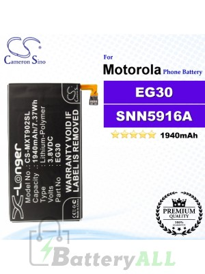 CS-MXT902SL For Motorola Phone Battery Model EG30 / SNN5916A