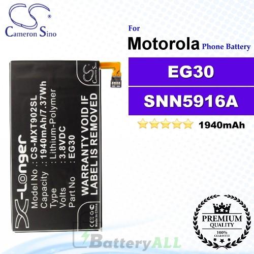 CS-MXT902SL For Motorola Phone Battery Model EG30 / SNN5916A