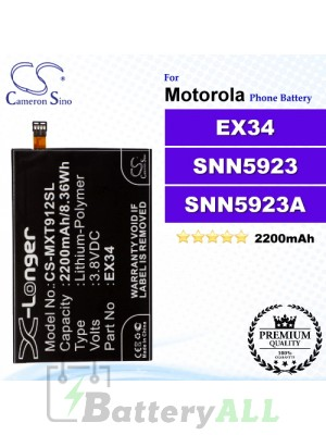 CS-MXT912SL For Motorola Phone Battery Model EX34 / SNN5923 / SNN5923A / SNN5923B
