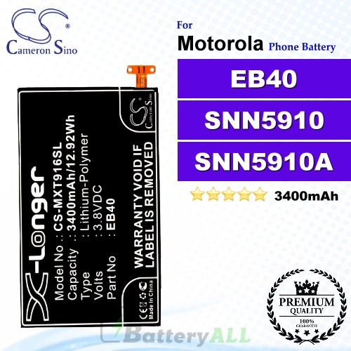 CS-MXT916SL For Motorola Phone Battery Model EB40 / SNN5910 / SNN5910A / SNN5910B