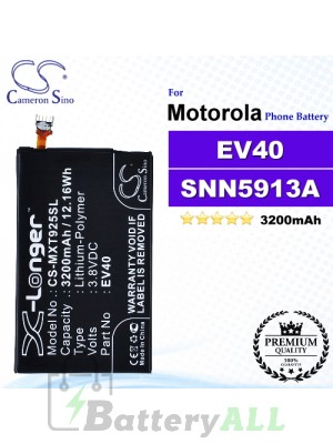 CS-MXT925SL For Motorola Phone Battery Model EV40 / SNN5913A