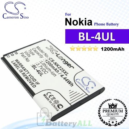 CS-NK225XL For Nokia Phone Battery Model BL-4UL