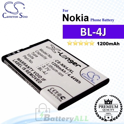 CS-NK4JXL For Nokia Phone Battery Model BL-4J