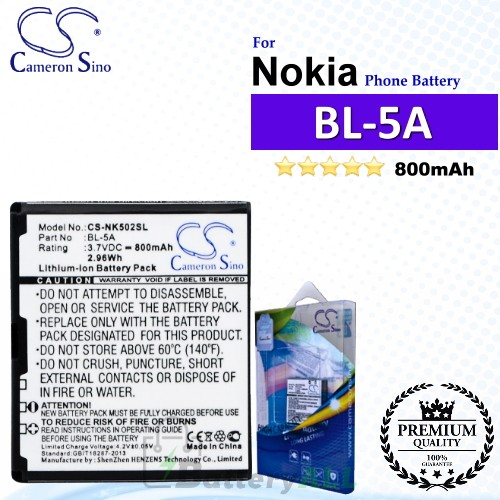 CS-NK502SL For Nokia Phone Battery Model BL-5A