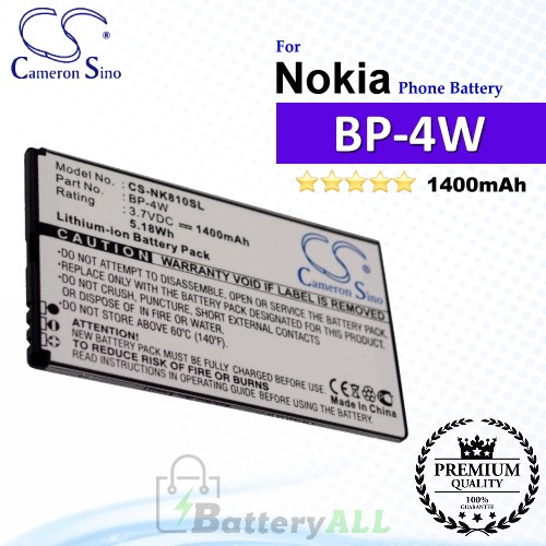 CS-NK810SL For Nokia Phone Battery Model BP-4W