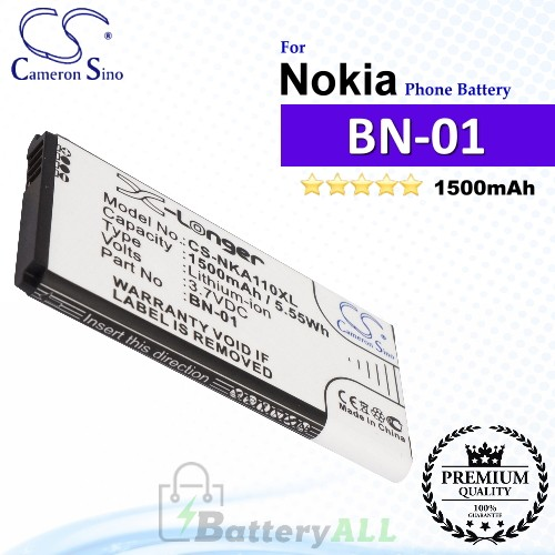 CS-NKA110XL For Nokia Phone Battery Model BN-01