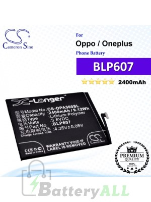 CS-OPA300SL For Oppo Phone Battery Model BLP607