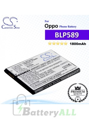 CS-OPF300SL For Oppo Phone Battery Model BLP589
