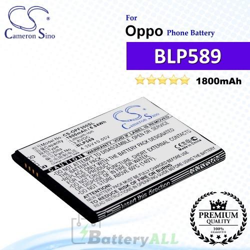 CS-OPF300SL For Oppo Phone Battery Model BLP589