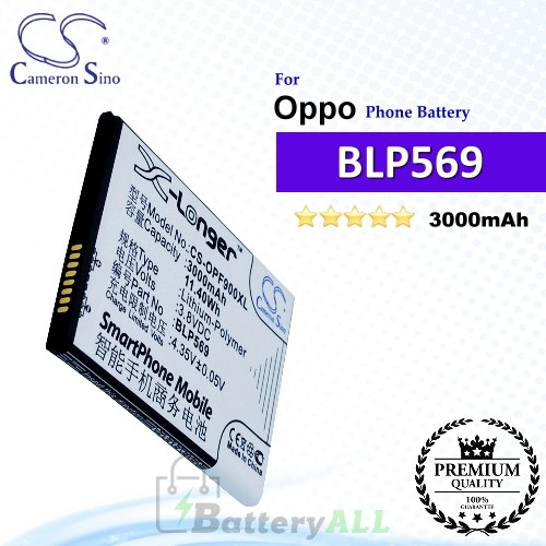 CS-OPF900XL For Oppo Phone Battery Model BLP569 / BLP575