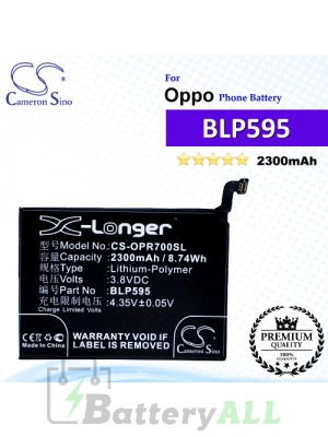CS-OPR700SL For Oppo Phone Battery Model BLP595