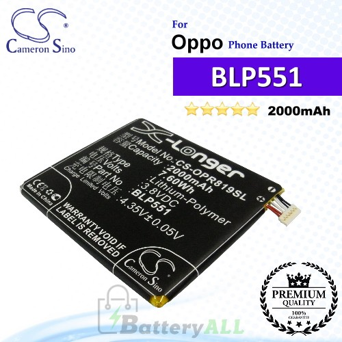 CS-OPR819SL For Oppo Phone Battery Model BLP551