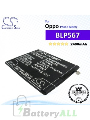 CS-OPR829SL For Oppo Phone Battery Model BLP567