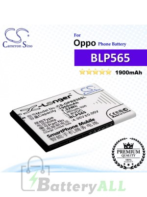 CS-OPR830SL For Oppo Phone Battery Model BLP565