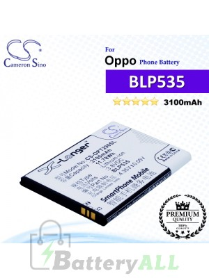 CS-OPT290SL For Oppo Phone Battery Model BLP535
