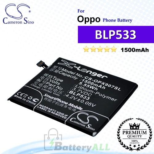 CS-OPX907SL For Oppo Phone Battery Model BLP533