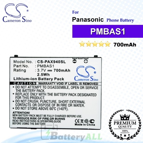 CS-PAX940SL For Panasonic Phone Battery Model PMBAS1