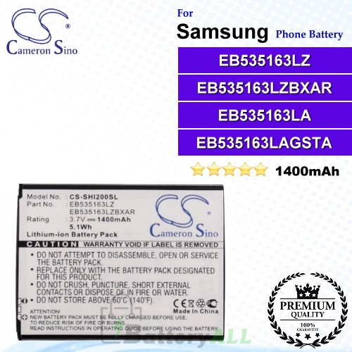 CS-SHI200SL For Samsung Phone Battery Model EB535163LZ / EB535163LZBXAR