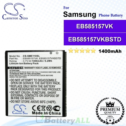 CS-SME110SL For Samsung Phone Battery Model EB585157VK / EB585157VKBSTD