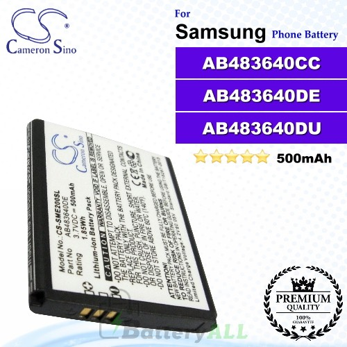 CS-SME200SL For Samsung Phone Battery Model AB483640DE / AB483640DU / AB483640CC