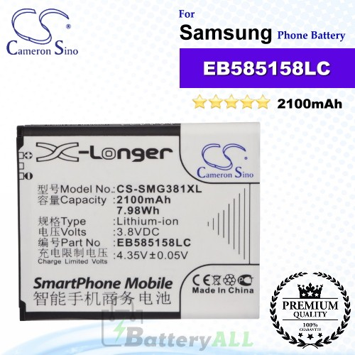 CS-SMG381XL For Samsung Phone Battery Model EB585158LC