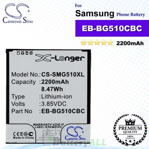 CS-SMG510XL For Samsung Phone Battery Model EB-BG510CBC