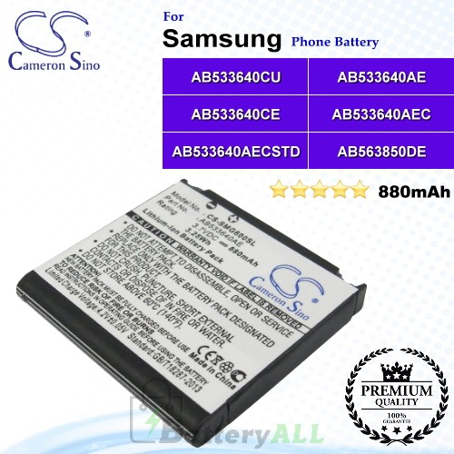 CS-SMG600SL For Samsung Phone Battery Model AB533640CU / AB533640AE / AB533640CE / AB533640AEC / AB533640AECSTD / AB563850DE