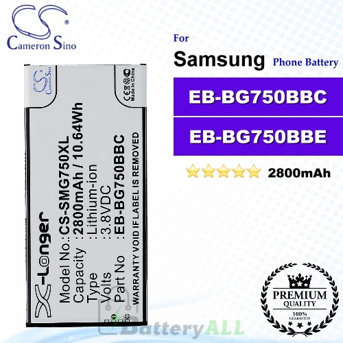 CS-SMG750XL For Samsung Phone Battery Model EB-BG750BBC / EB-BG750BBE