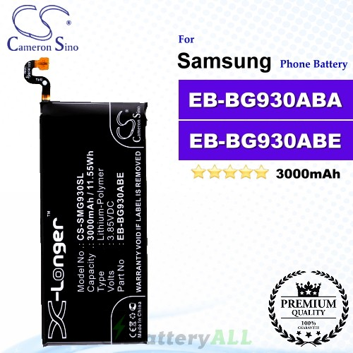 CS-SMG930SL For Samsung Phone Battery Model EB-BG930ABA / EB-BG930ABE / GH43-04574A / GH43-04574C
