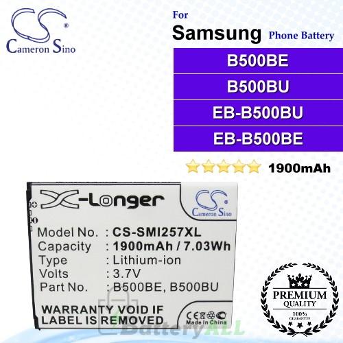 CS-SMI257XL For Samsung Phone Battery Model B500AE / B500BE / B500BU / EB-B500BE / EB-B500BU / GH43-03944A