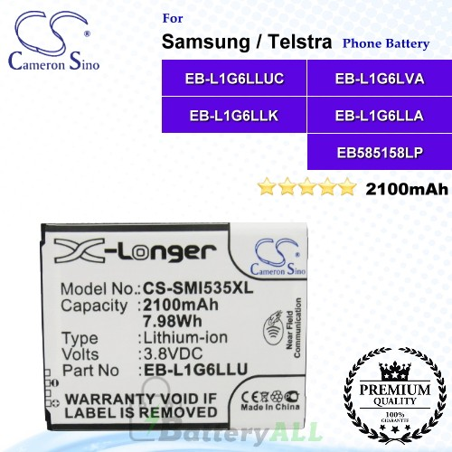 CS-SMI535XL For Samsung Phone Battery Model EB585158LP / EB-L1G6LLA / EB-L1G6LLAGSTA / EB-L1G6LLK / EB-L1G6LLUC / EB-L1G6LLZ / EB-L1G6LVA