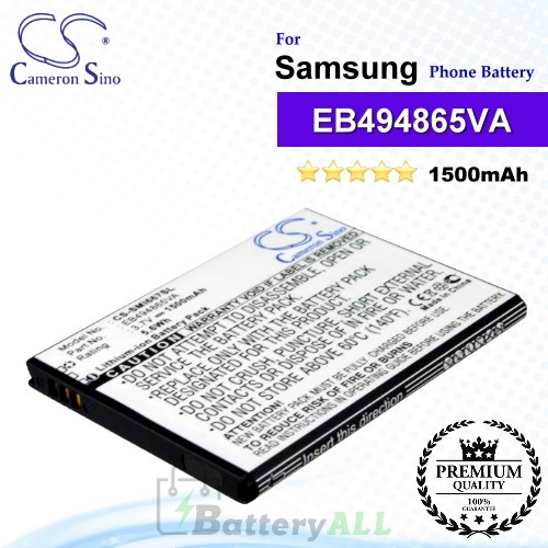 CS-SMI667SL For Samsung Phone Battery Model EB494865VA / EB494865VO