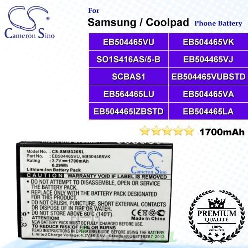 CS-SMI8320SL For Samsung Phone Battery Model EB504465IZBSTD / EB504465LA / EB504465VA / EB504465VJ / EB504465VK / EB504465VU / EB504465VUBSTD / EB564465LU / SCBAS1 / SO1S416AS/5-B