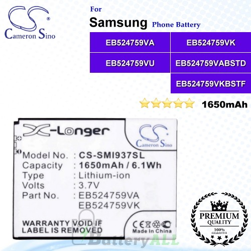 CS-SMI937SL For Samsung Phone Battery Model EB524759VA / EB524759VABSTD / EB524759VK / EB524759VKBSTF / EB524759VU