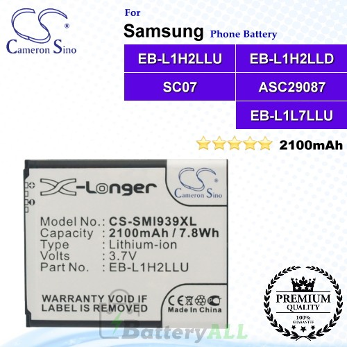 CS-SMI939XL For Samsung Phone Battery Model EB-L1H2LLU / EB-L1H2LLD / SC07 / ASC29087 / EB-L1L7LLU