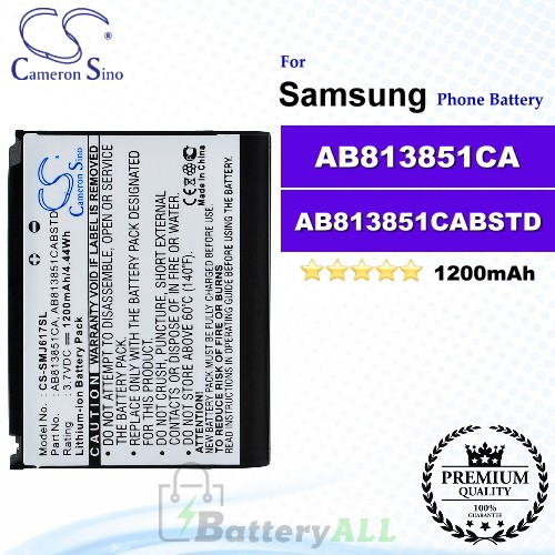 CS-SMJ617SL For Samsung Phone Battery Model AB813851CA / AB813851CABSTD