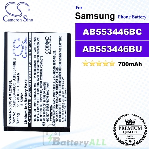 CS-SML250SL For Samsung Phone Battery Model AB553446BC / AB553446BU